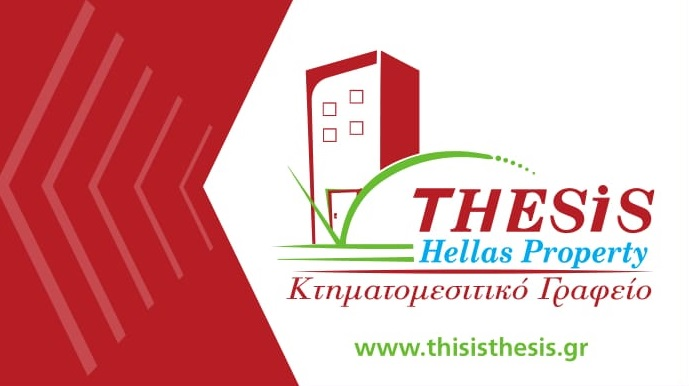 thesis real estate finikounda